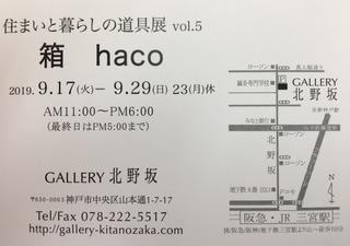 3ACC5632-C8D2-4628-B58C-86AD20424277.JPG