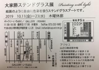 737A44D3-D8E8-40D3-8947-31BCADC7445A.JPG