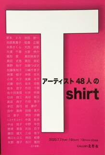8E8B6121-.JPG
