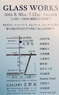 B53BEC08-.JPG