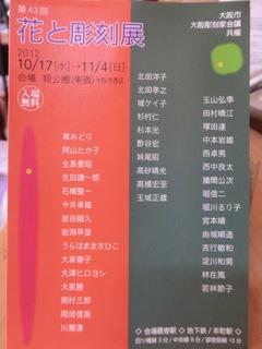 CIMG0967.JPG