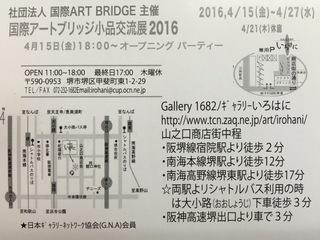 IMG_0389.JPG