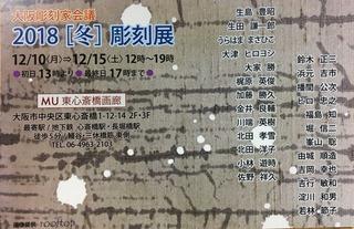 IMG_4679.JPG